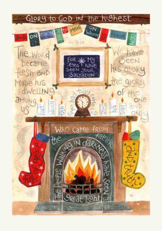 Hannah Dunnett Glory to God Christmas Card