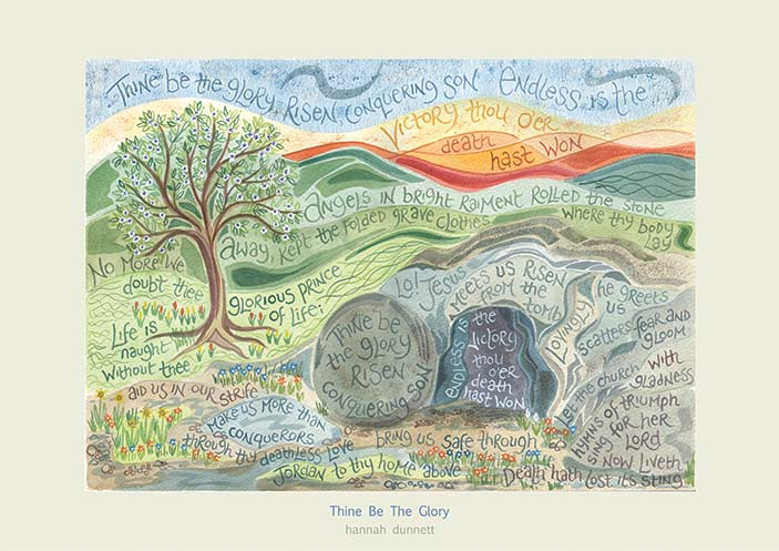 Hannah Dunnett Thine Be The Glory greetings card