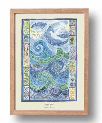 Hannah Dunnett New Life A3 Poster oak frame